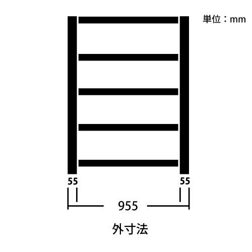 中量スチール棚の外寸法図