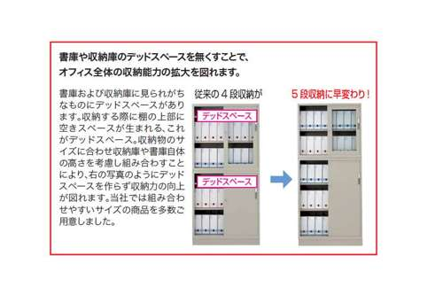 【スチール書庫】A4書類対応両開き書庫 K319A4 高さ1860mm を追加