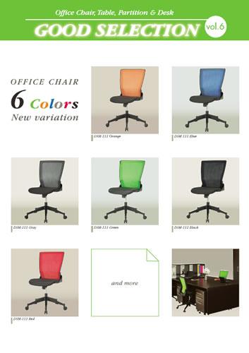 オフィス家具メーカーの井上金庫(イノウエ)のカタログが新しくなりました