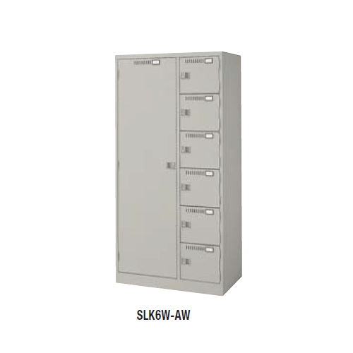 ロッカー コンビタイプロッカー 錠付き 省スペース対応型 SLK6W-AW W880×D515×H1790(mm)