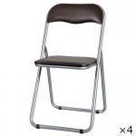 会議椅子 スライド式折りたたみ椅子 YH-31N-4 4脚セット